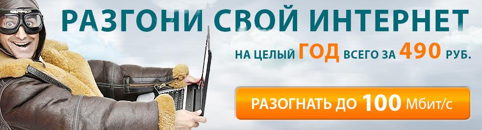 http://telincom.ru/upload/medialibrary/e31/razgon2.jpg